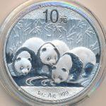Китай, 10 юаней (2013 г.)