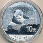 Китай, 10 юаней (2014 г.)
