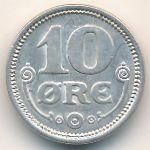 Дания, 10 эре (1916 г.)