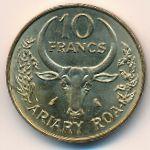 Мадагаскар, 10 франков (1972 г.)