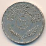 Ирак, 100 филсов (1972 г.)