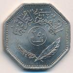 Ирак, 250 филсов (1981 г.)