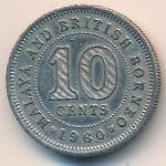Малайя и Британское Борнео, 10 центов (1960 г.)