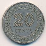 Малайя, 20 центов (1950 г.)