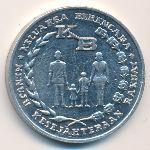 Индонезия, 5 рупий (1974 г.)