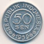 Индонезия, 50 сен (1959 г.)