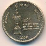 Шри-Ланка, 5 рупий (1999 г.)