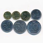 Киргизия, Набор монет