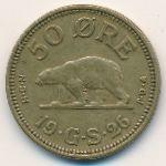 Гренландия, 50 эре (1926 г.)