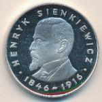 Польша, 100 злотых (1977 г.)