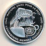 Люксембург, 100 франков (1995 г.)