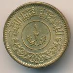 Йемен, Арабская Республика, 1/2 букша (1963 г.)