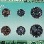 Тринидад и Тобаго, Набор монет
