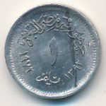 Египет, 1 милльем (1972 г.)
