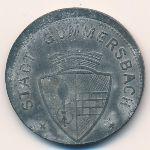 Гуммерсбах., 50 пфеннигов (1917 г.)