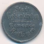 Гельзенкирхен., 50 пфеннигов (1919 г.)