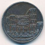 Трир., 10 пфеннигов (1919 г.)