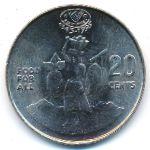 Соломоновы острова, 20 центов (1995 г.)