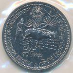 Ливан, 10 ливров (1981 г.)