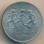 ГДР, 10 марок (1988 г.)