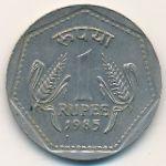 Индия, 1 рупия (1983–1990 г.)