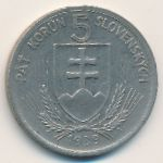 Словакия, 5 крон (1939 г.)