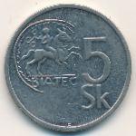 Словакия, 5 крон (1993 г.)