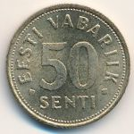 Эстония, 50 сентов (2007 г.)