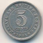 Малайя и Британское Борнео, 5 центов (1961 г.)