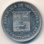 Венесуэла, 50 сентимо (1989–1990 г.)