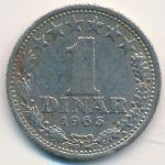 Югославия, 1 динар (1965 г.)