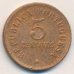 Ангола, 5 сентаво (1922 г.)