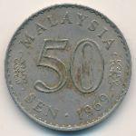 Малайзия, 50 сен (1969 г.)