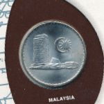 Малайзия, 50 сен (1977 г.)