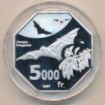 Мвали, 5000 франков (1997 г.)