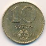 Венгрия, 10 форинтов (1986 г.)