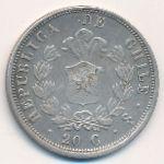 Чили, 20 сентаво (1861 г.)