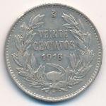 Чили, 20 сентаво (1916 г.)