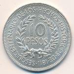 Уругвай, 10 песо (1961 г.)