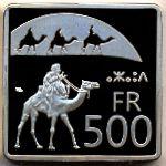 Азавад, 500 франков КФА (2018 г.)
