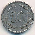 Эквадор, 10 сентаво (1972 г.)
