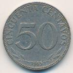 Боливия, 50 сентаво (1965 г.)