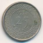 Суринам, 25 центов (1974 г.)