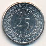 Суринам, 25 центов (1985 г.)