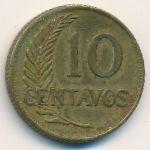 Перу, 10 сентаво (1942 г.)