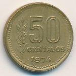 Аргентина, 50 сентаво (1974 г.)