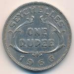 Сейшелы, 1 рупия (1966 г.)