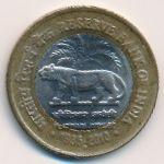 Индия, 10 рупий (2010 г.)