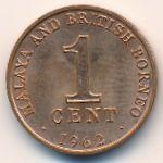 Малайя и Британское Борнео, 1 цент (1962 г.)