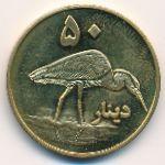 Курдистан, 50 динаров (2006 г.)